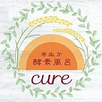 米ぬか酵素風呂 cure